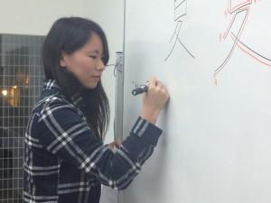 Touko China (2)
